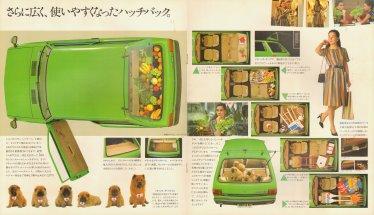 catalogue8-4ReSize
