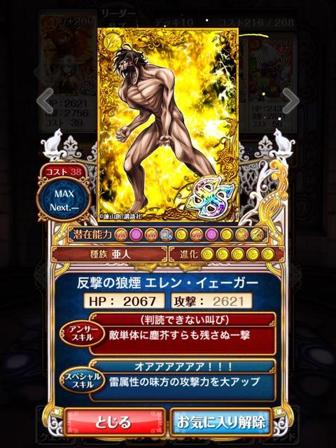 2014-11-04-09-35-48
