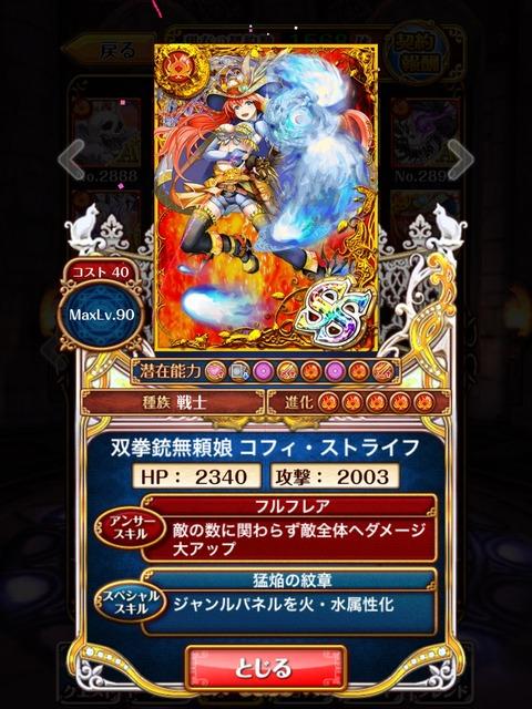 2014-11-11-07-46-01