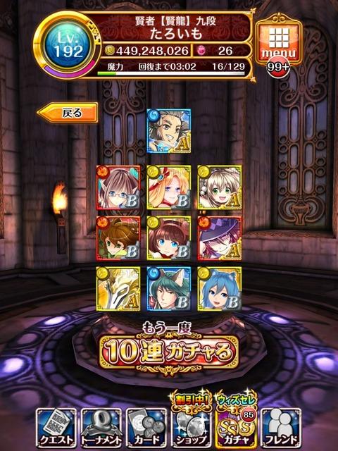 2014-08-01-11-15-01