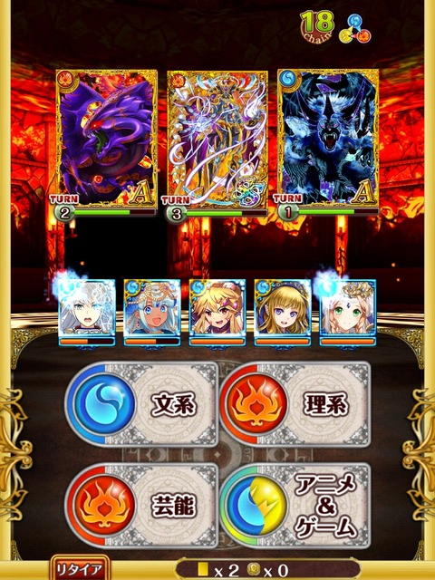 2014-09-09-09-01-48