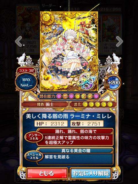 2014-11-04-09-33-40