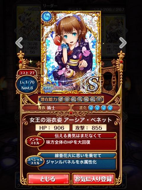 2014-11-01-18-53-49
