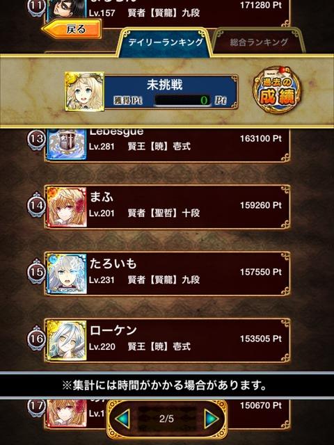 2014-09-26-23-59-01