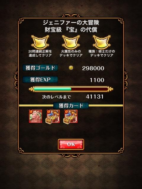 2014-10-03-08-35-40