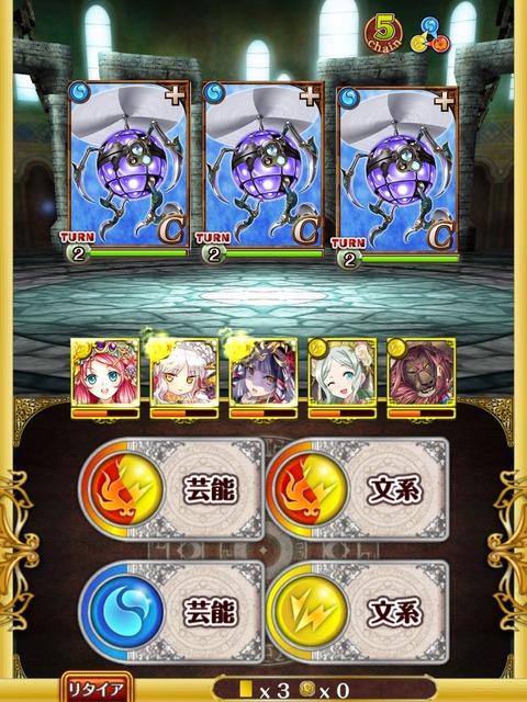 2014-11-05-18-42-43