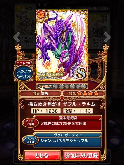 2014-11-01-18-55-54
