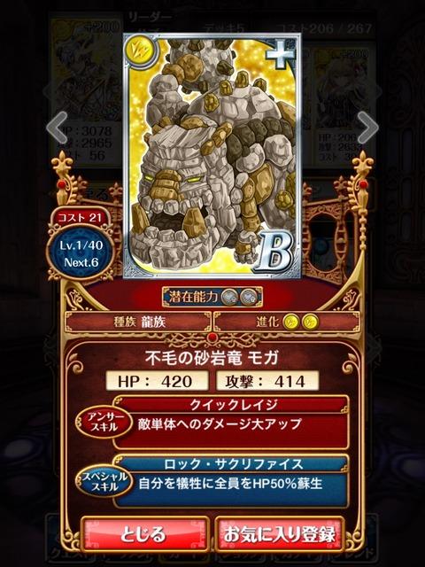 2014-11-01-18-50-38