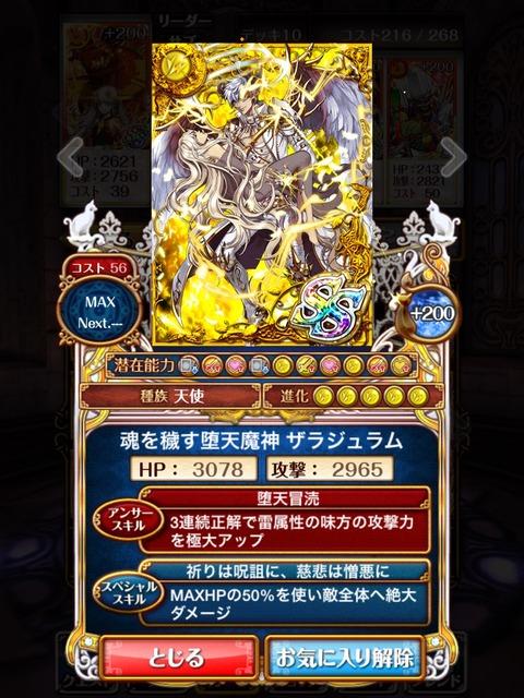 2014-11-04-09-32-59