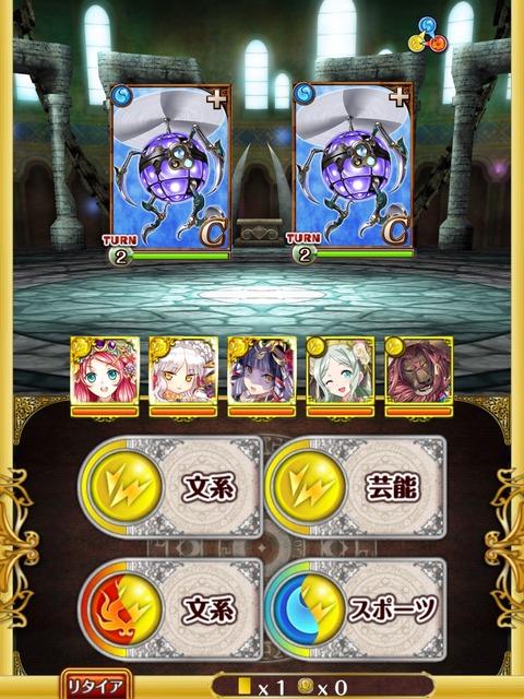 2014-11-05-18-40-40