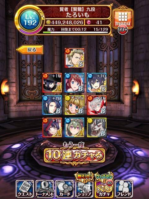 2014-08-01-11-12-52