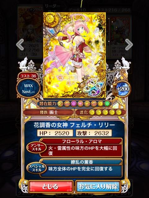 2014-11-04-09-35-22