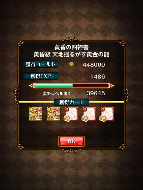 2014-10-03-08-43-14