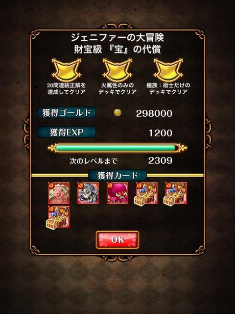 2014-10-03-18-10-09