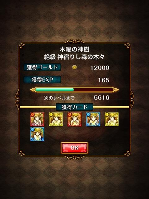 2014-11-06-14-05-56