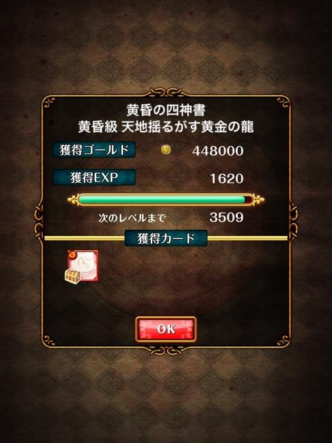 2014-10-03-17-58-48