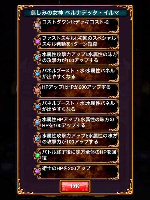 2014-10-22-05-59-55