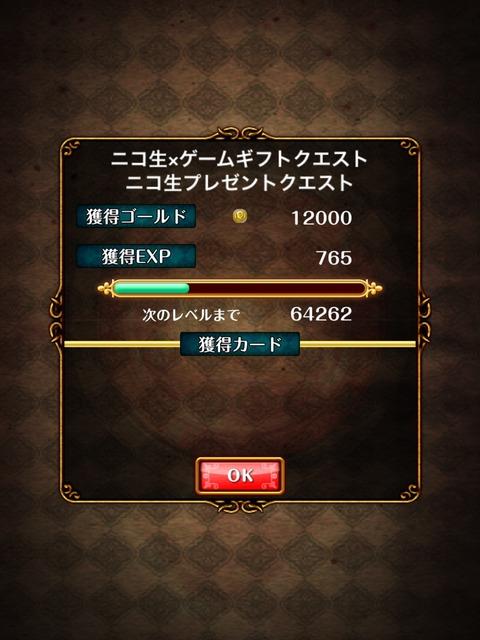 2014-11-01-21-50-03