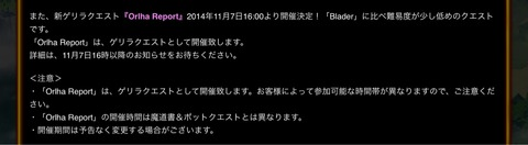 2014-11-06-16-20-57