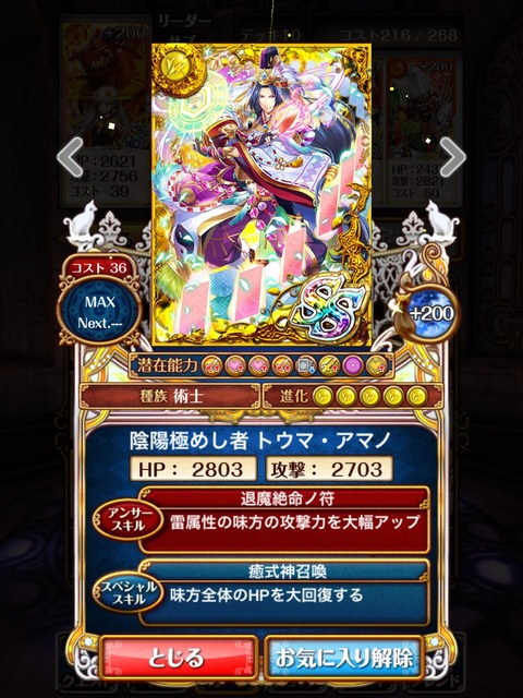 2014-11-04-09-34-39