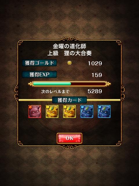 2014-11-07-08-00-39
