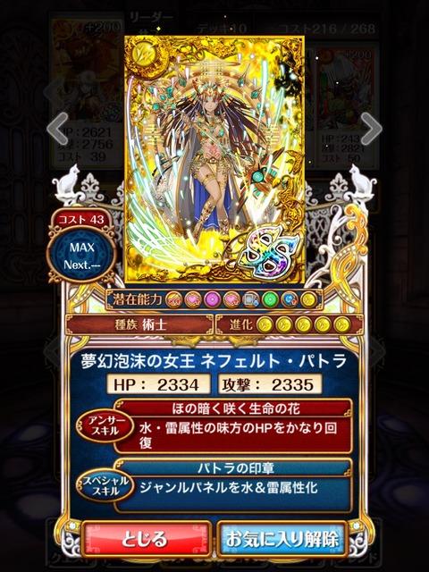 2014-11-04-09-36-52
