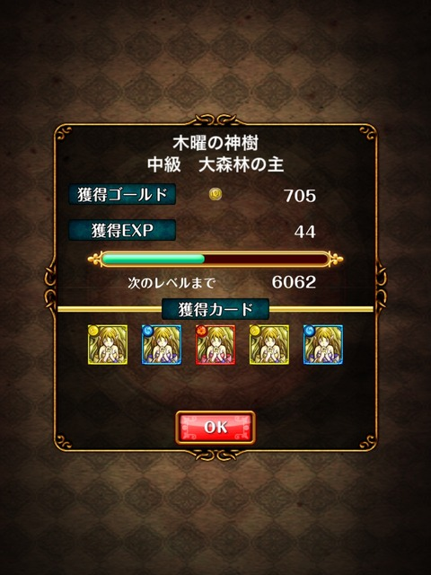 2014-11-06-10-05-05