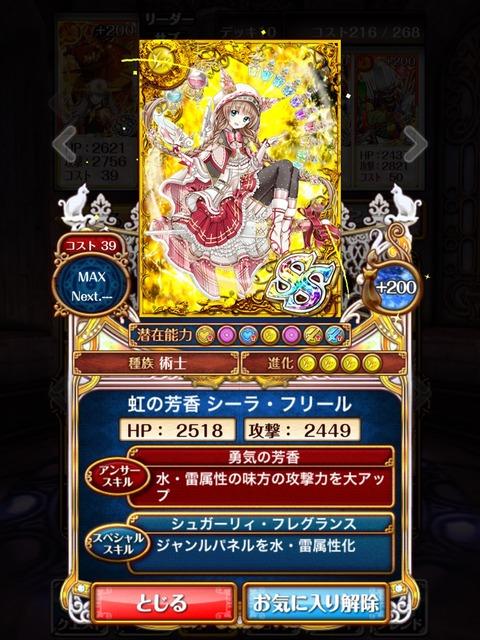 2014-11-04-09-36-33