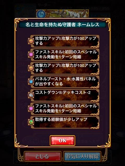 2014-10-01-09-11-31