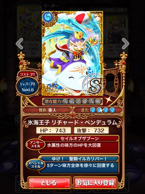 2014-11-01-18-54-56