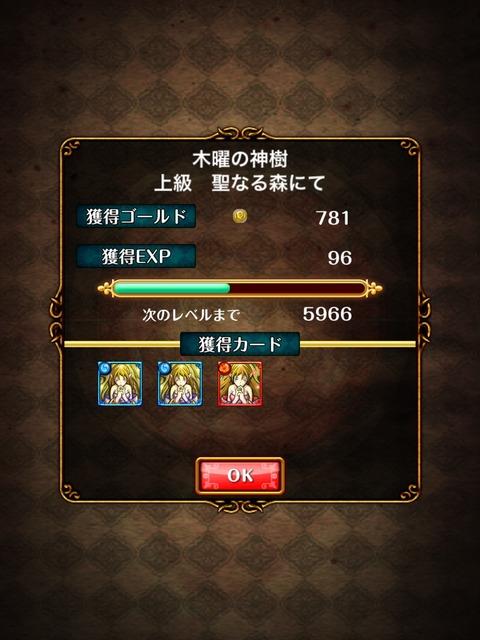 2014-11-06-10-09-01