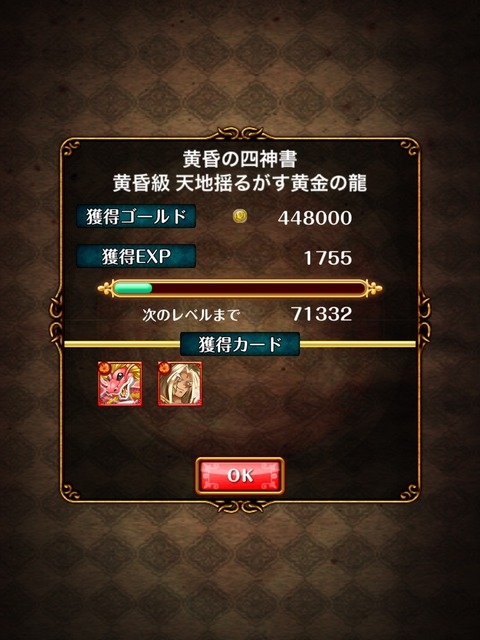 2014-10-05-18-18-57