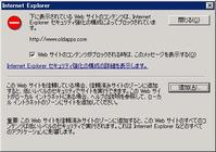 WindowsServer2003にOperaを04