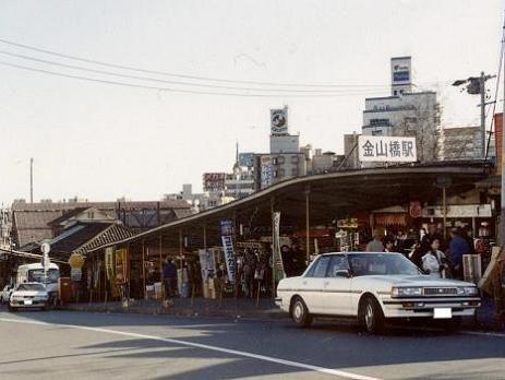 名鉄こと名古屋鉄道について知っていること