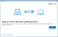 win7-end
