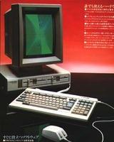 NEC PC-100