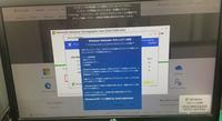 windows-defender-セキュリティ警告