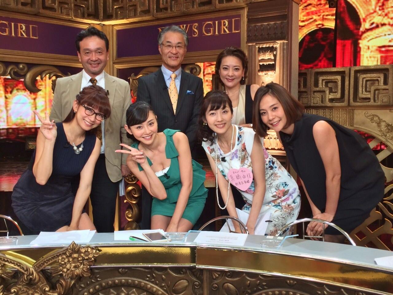 女子 ニュース TBS NEWS