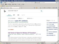 WindowsServer2003にOperaを03