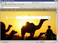 WindowsServer2003にOperaを02
