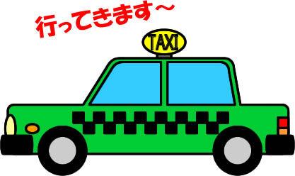 20200411taxi