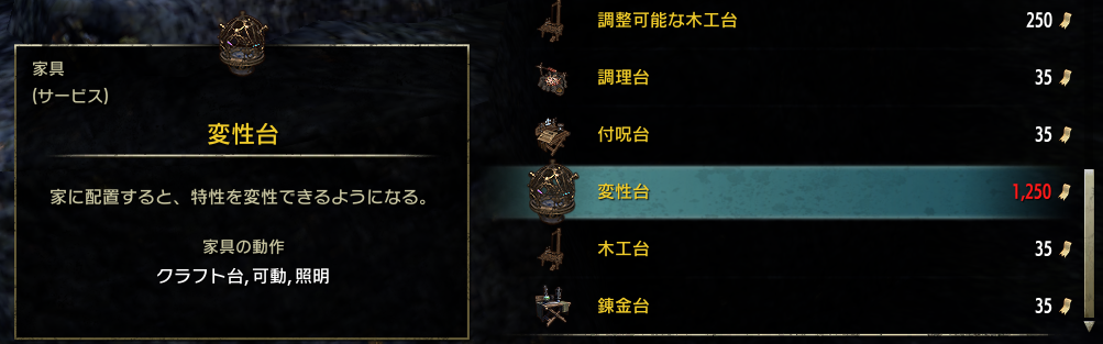 Screenshot_20171102_145809