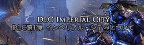 ImperialCity