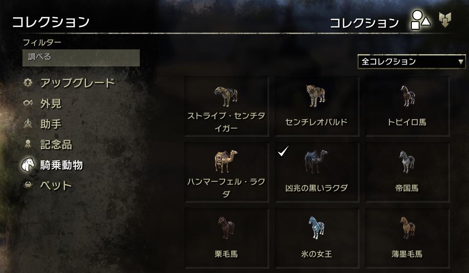 Screenshot_20160701_225230
