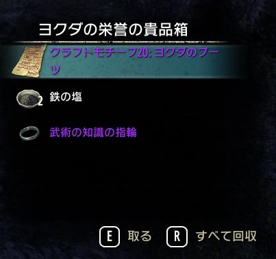 Screenshot_20171022_215055
