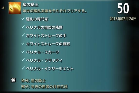 Screenshot_20170725_002350