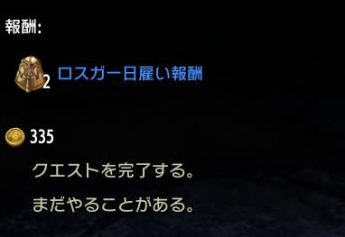 Screenshot_20171118_142014