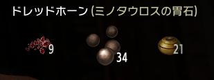 Screenshot_20180212_112609