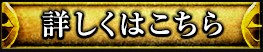 2016-07-06_070452