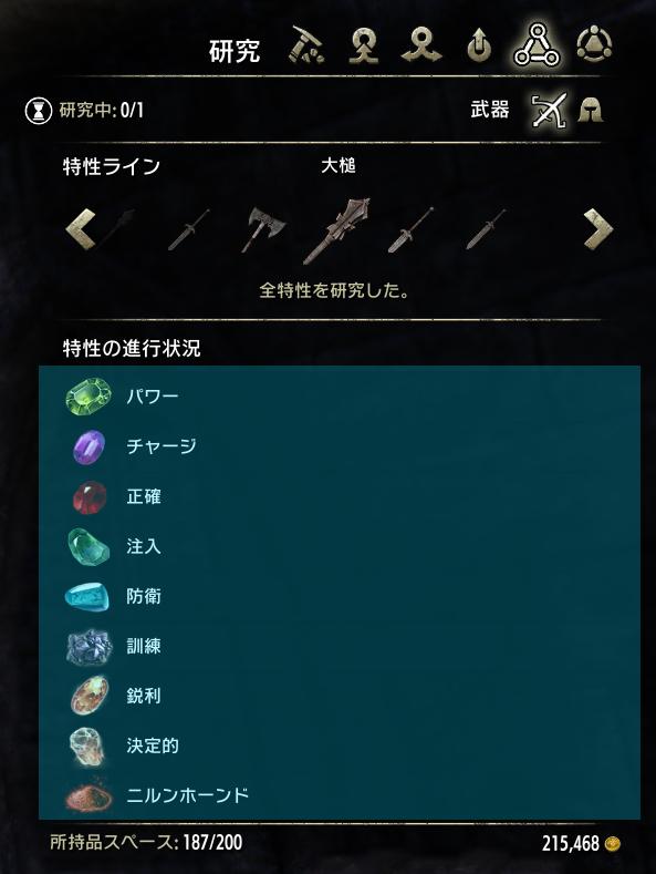 Screenshot_20171102_150021